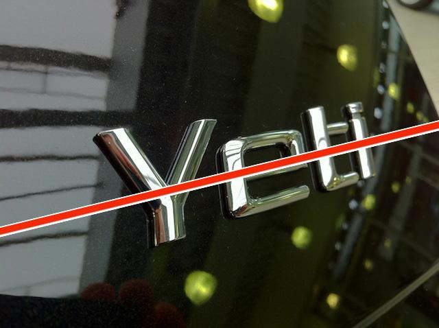 Zum Facelift: Skoda Yeti wird umbenannt